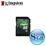 Kingston金士頓 8G SDHC (CL10) 記憶卡