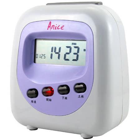 Anice GT-3700微電腦液晶顯示四欄位專業打卡鐘
