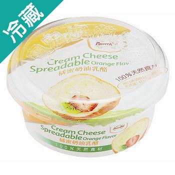 寶宏安柏奶油乳酪-橘蜜240g