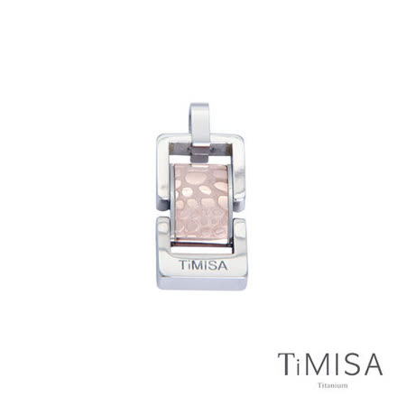 【TiMISA】浪漫告白-大 (個性黑/玫瑰金) 純鈦鍺墜飾