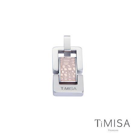 【TiMISA】浪漫告白-小 (個性黑/玫瑰金) 純鈦鍺墜飾
