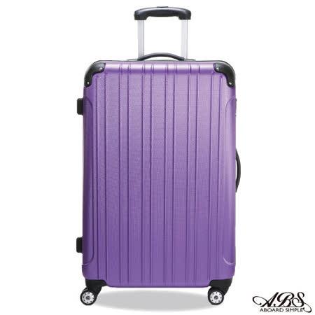 ABS愛貝斯 26吋 進階防刮霧面靜音跑車輪旅行箱 行李箱99-041B (葡萄紫)