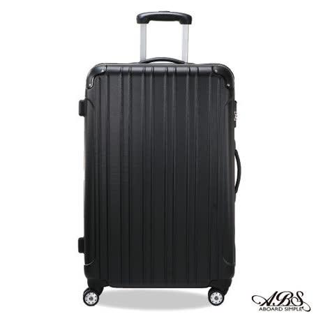 ABS愛貝斯 26吋 進階防刮霧面靜音跑車輪旅行箱 行李箱99-041B (百搭黑)