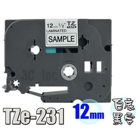 [Brother TZe-231 護貝 標籤帶 8m長] 新式 非舊式TZ-231 [12mm 白底黑字]
