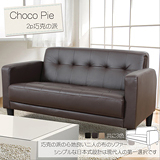 ChocoPie巧克派舒適雙人皮沙發(三色)