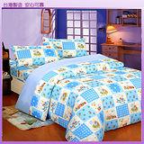 《童夢回憶~藍》加大四件式床包被套組