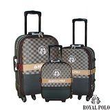 【ROYAL POLO】都會雅爵旅行箱-登機組