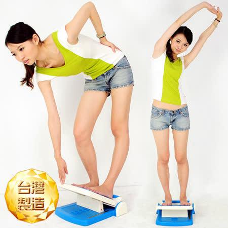 台灣精品多角度瑜珈拉筋板P260-730TR