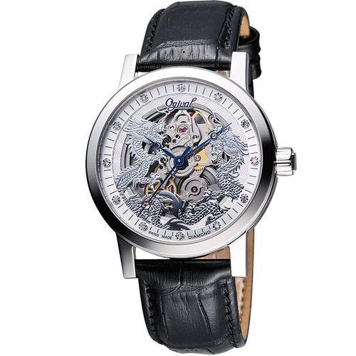 Ogival 愛其華 龍年限定版真鑽珍藏機腕錶(388.63AGS皮)