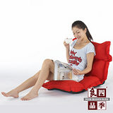 【四季良品】澎澎休閒和室椅-紅