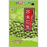 《冠億》台灣土豆王-芥末花生150g/包