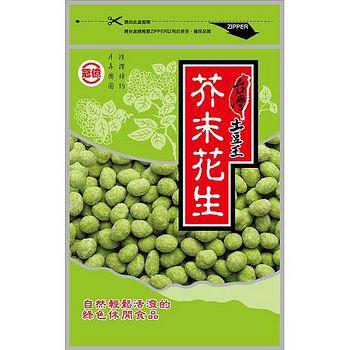 冠億台灣土豆王-芥末花生130g/包