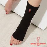 【Roberta諾貝達】護具-護腳踝2入組(黑)