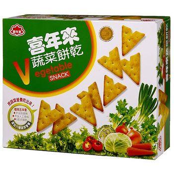 喜年來蔬菜餅乾經濟包150g