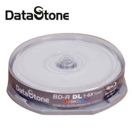 DataStone 藍光 6X BD-R DL  滿版可印 (10片)