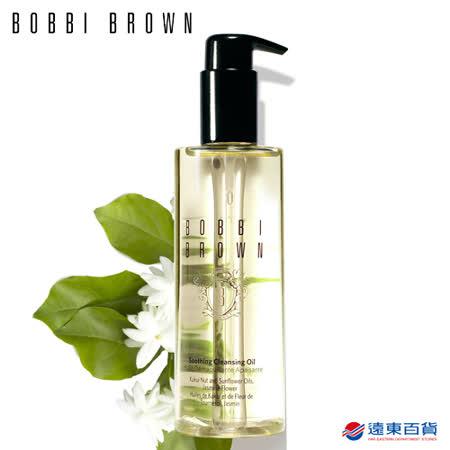 【網購】gohappy快樂購BOBBI BROWN 芭比波朗 茉莉沁透淨妝油200ml效果如何sogo 百貨