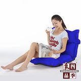【四季良品】澎澎休閒和室椅-藍