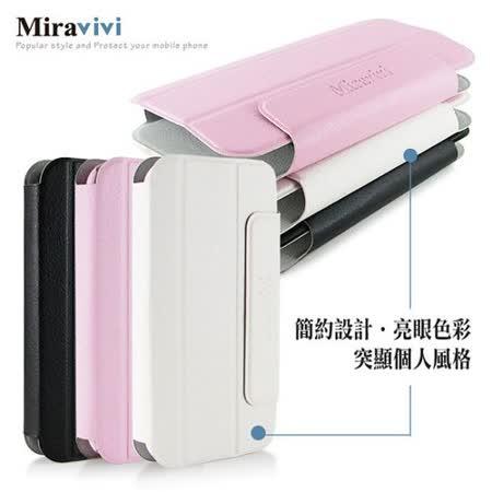 Miravivi SAMSUNG Galaxy S3 i9300 薄型黏貼式側掀皮套