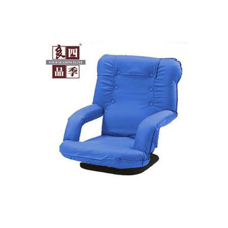 【四季良品】炫彩布蘭妮扶手旋轉休閒椅-藍