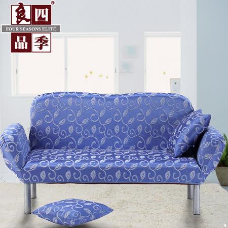 【真心勸敗】gohappy 購物網【四季良品】摩登新貴沙發床-藍緹花有效嗎大 遠 百 三 多