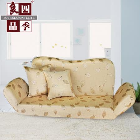 【私心大推】gohappy線上購物【四季良品】摩登新貴沙發床-咖啡緹花效果如何愛 買 台北