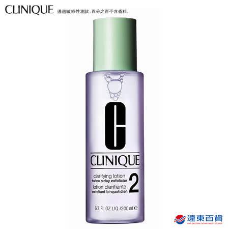 CLINIQUE 倩碧 三步驟溫和潔膚水2號200ml