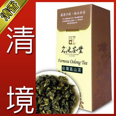 【名池茶業】清境農場手採高山茶(一斤)