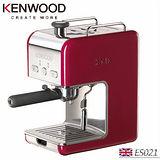 英國Kenwood kMix系列義式濃縮咖啡機 ES020/021