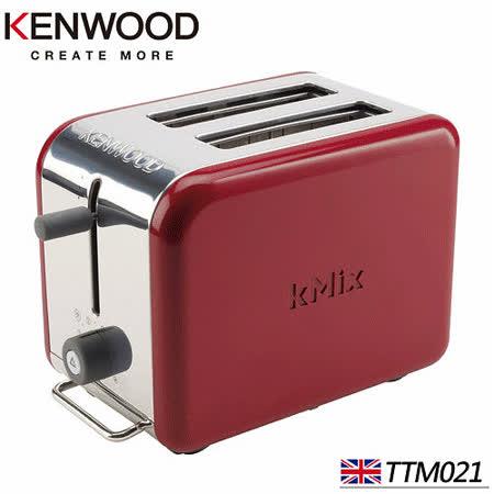 英國Kenwood kMix系列烤麵包機 TTM020A/021A