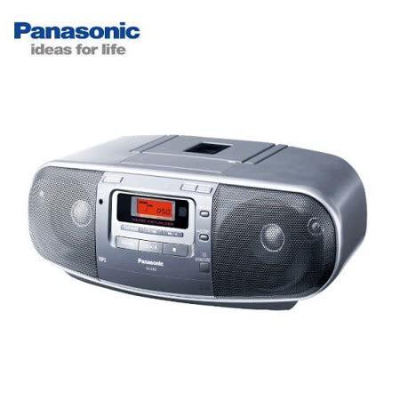 Panasonic國際手提CD/MP3收錄音機(RX-D50) ~送音樂CD