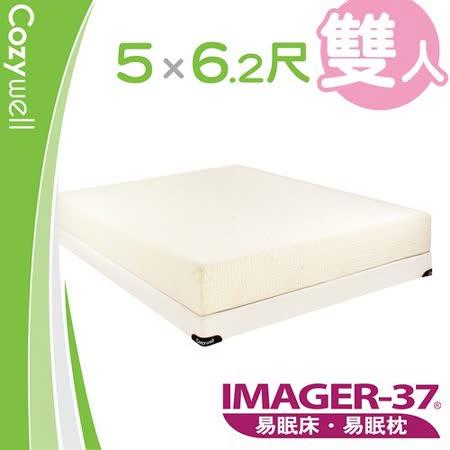 易眠床 20cm  記憶床墊 雙人
