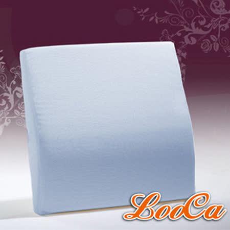 【部落客推薦】gohappy 線上快樂購【LooCa】吸濕排汗釋壓腰靠墊(粉藍)效果如何愛 買 永和