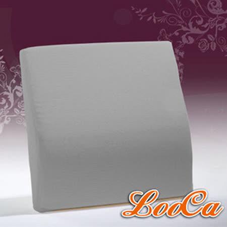 【網購】gohappy 購物網【LooCa】吸濕排汗釋壓腰靠墊(灰)哪裡買新光 三越 西門 店