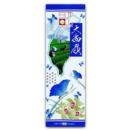 (任選)【名池茶業】大禹嶺特品手採高山茶(輕巧包)