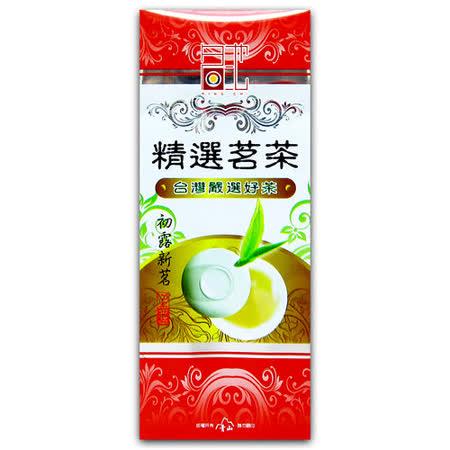 (任選)【名池茶業】清境農場手採高山茶(輕巧包)