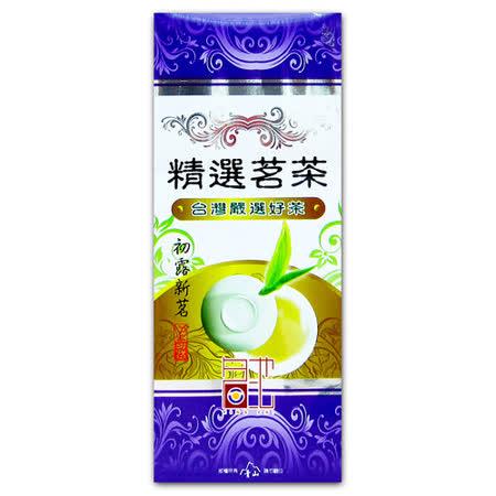 (任選)【名池茶業】合歡山手採高山茶(輕巧包)