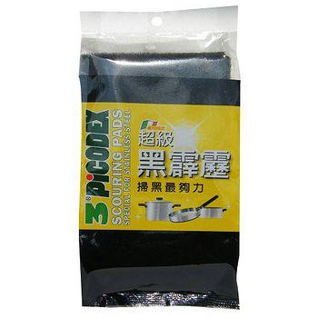 黑霹靂菜瓜布-不鏽鋼專用3片/包