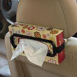 《E.City》汽車遮陽板紙巾盒掛架