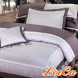 LooCa【經典格紋】天絲床罩八件組-紫 (雙人)