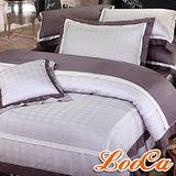 LooCa【經典格紋】天絲床罩八件組-紫 (加大)