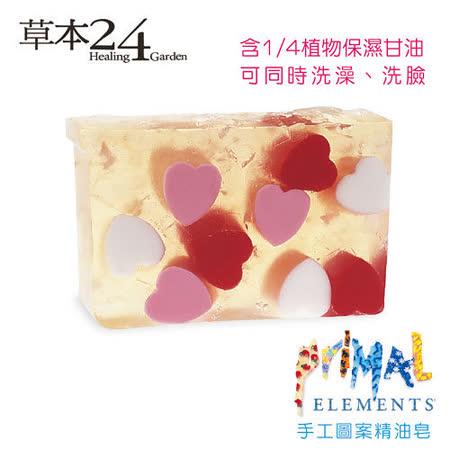 小baby也適用 _純天然Primal手工精油皂 甜蜜時刻
