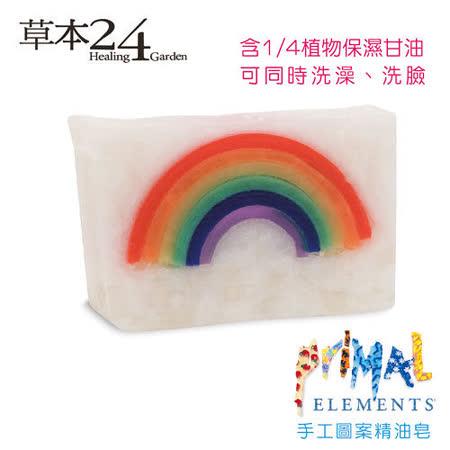 小baby也適用純天然_Primal手工精油皂 彩虹