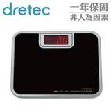 【日本DRETEC】大螢幕紅光LED體重計&計步器