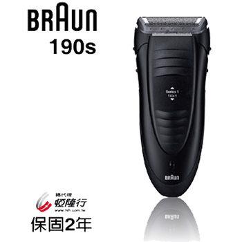 百靈單刀頭電鬍刀190S-1