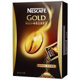 《雀巢》金牌純黑咖啡2.5g*16入盒