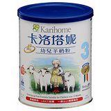 《卡洛塔妮》幼兒羊奶粉-原味400g