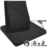 【源之氣】竹炭記憶透氣護腰+坐墊組合(黑色)(9444-1+9445-1)
