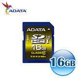 ADATA 威剛 16G Premier Pro SDHC(C10) UHS-I U1高性能疾速記憶卡