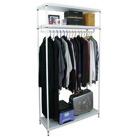 【超重型】三層91寬-沖孔鐵板網架(素雅白)吊衣架/吊衣櫥(單桿)