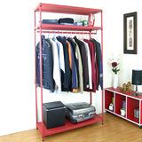【超重型】三層91寬-沖孔鐵板網架(喜氣紅)吊衣架/吊衣櫥(單桿)-附布套16色可選